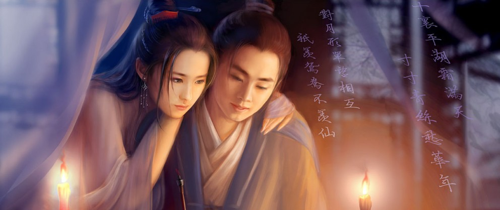 A Chinese Story by hiliuyun
