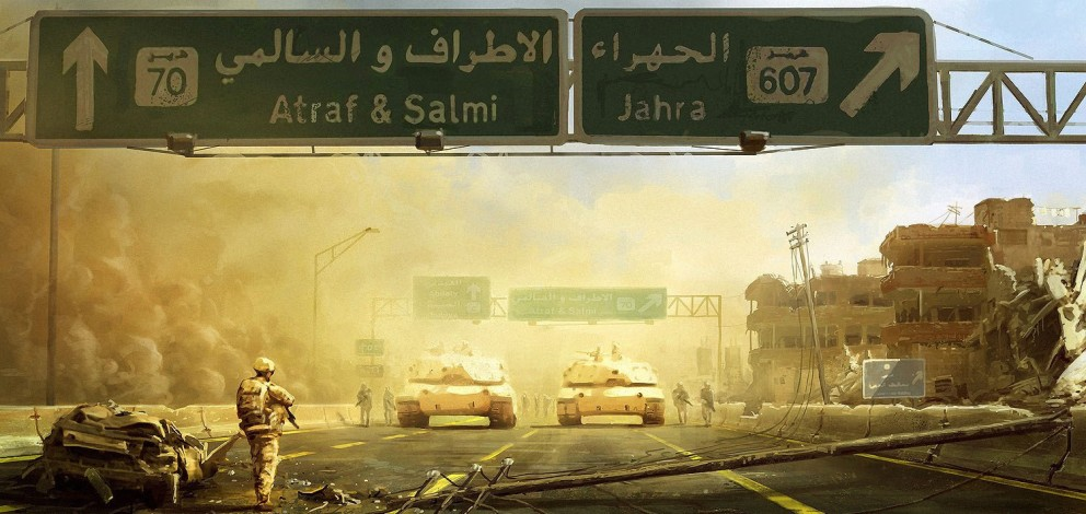 Highway_Patrol_by_etwoo-e1281464433345 - CoolVibe – Digital Art & Inspiration